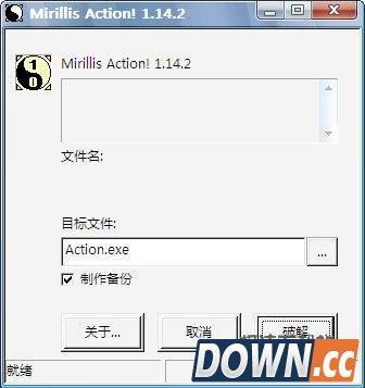 Mirillis Action 1.25.3.0 多国语言版