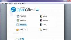 OpenOffice(跨平台office办公软件)V 4.12.9782 官方版