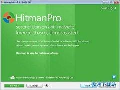 Hitman Pro(可扫描反间谍程序的安全软件) 3.7.10.252 英文版