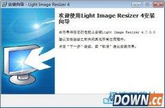 Light Image Resizer(图片调整大小及格式转换) 4.7.7.1 多国语言版