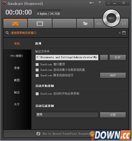 高清视频录制工具(Bandicam)2.4.1.903中文免费版