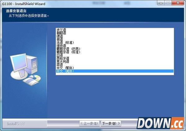 影源G1100扫描仪驱动 V1.0 官方版