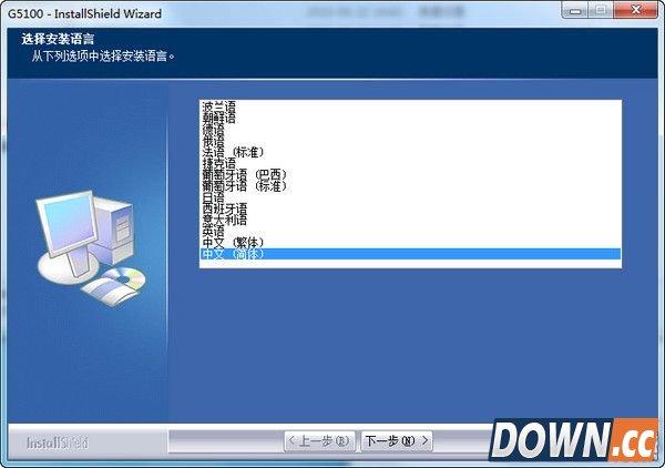影源G5100扫描仪驱动 V1.0 官方版