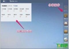 千牛电脑版2015(即阿里旺旺卖家版官方下载2015) 3.06.09 pc版