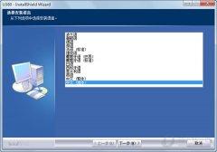 影源u380扫描仪驱动 V6.0 官方版