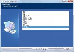 影源u370扫描仪驱动 V5.73 官方版