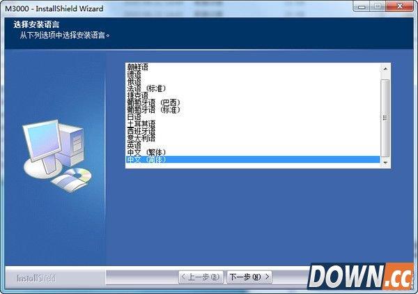 影源M3000扫描仪驱动 V6.0 官方版