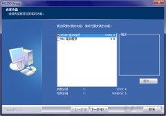 影源m2200扫描仪驱动 V5.72 官方版