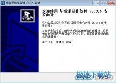 晨光相册制作软件(晨光照片书台历制作软件) 5.3.5 共享版