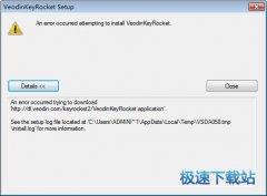 KeyRocket 1.1.0.11883 英文版
