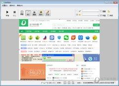 LiveView(桌面录屏软件) V3.4.6 官方免费版
