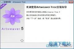 Artweaver Free(新手入门最佳绘画制作软件) 5.1.2 多国语言版