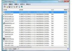 SearchMyFiles 64位(SearchMyFiles 64位下载)V2.6.6.0官方版