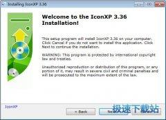 Aha IconXP(XP自带图标制作软件) 3.37 英文版