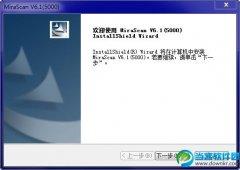 明基5000s扫描仪驱动 v6.1 官网最新版