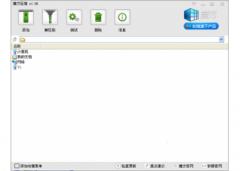 魔方压缩(魔方压缩下载)V1.0.8.0官方版