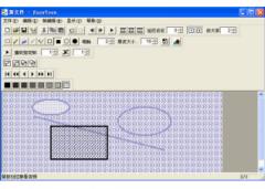 gif动画制作软件(EasyToon)V1.9.1官方版