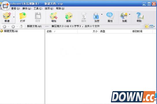 WinArchiver(压缩解压工具) v4.0 绿色免费版