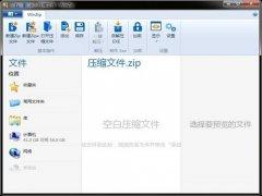 WinZip(解压缩软件)V31.0.11659.0 32位中文版