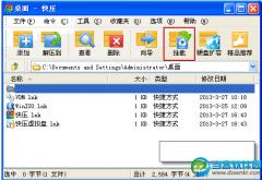 <b>快压(压缩软件)v2.8.14.2 绿色免费版</b>