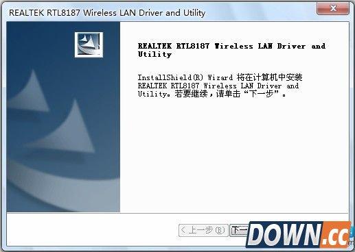 8187无线网卡驱动 v12.0.0.58849 官方版
