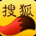 搜狐新闻 v5.5.0 安卓Android官方版
