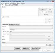 MKVToolnix格式制作软件 V9.5.0.0 绿色版