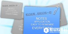 Jeoe Note桌面便签 V1.2.8.0免费版