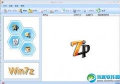 <b>ZipGenius(zip压缩文件)v6.3.2 官方版</b>