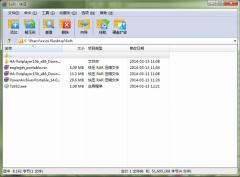<b>快压 v2.8.22.18 官方正版</b>