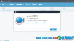 apowersoft录屏王 v2.1.4 免费版