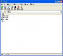 <b>7-Zip 64位 V16.3.0.0 官方中文版</b>