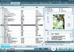 <b>TagScanner V6.0.20.0官方版</b>