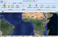 欣思维谷歌地图下载助手 V7.5官方版