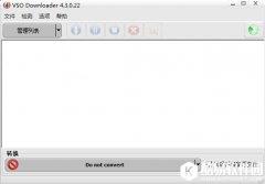 VSO Downloader V5.0.0.122 官方版