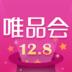 唯品会 v5.29.9安卓Android版