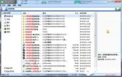 <b>Quick Search V5.24.1.77官方版</b>