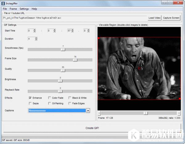 <b>编辑制作Gif的软件哪个好 制作gif图片软件推荐</b>