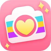 美颜相机 v5.7.0.0安卓Android/苹果iOS版