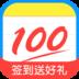 作业帮 v9.3.0安卓Android/苹果iOS版