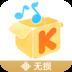 酷我音乐 v8.4.6.3安卓Android/苹果iOS版