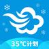 墨迹天气 v7.0102.02安卓Android/苹果iOS版