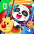 宝宝游乐园 v9.23.00.00安卓Android/苹果iOS版