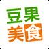 豆果美食 v6.8.7.2安卓Android/苹果iOS版