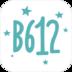 B612咔叽 v7.1.4安卓Android/苹果iOS版