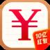 随手记 v10.5.2.5安卓Android/苹果iOS版
